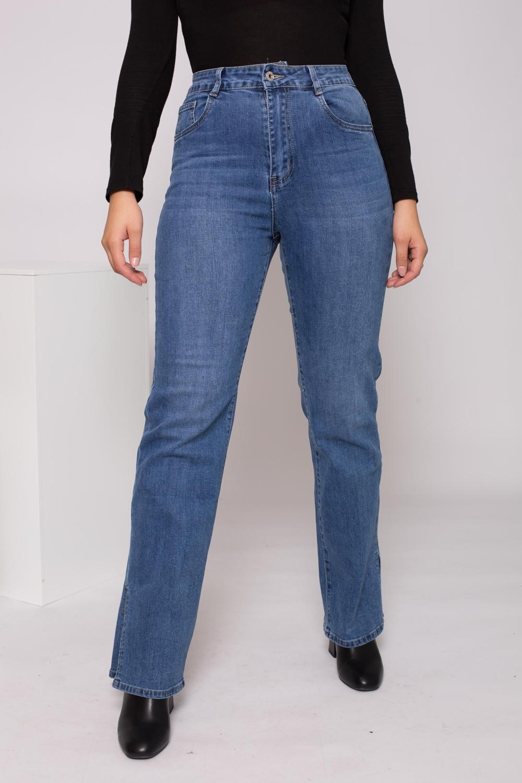 Jeans large à fente bleu