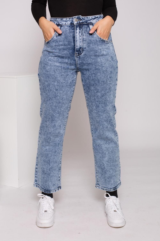 Jeans large délavé bleu
