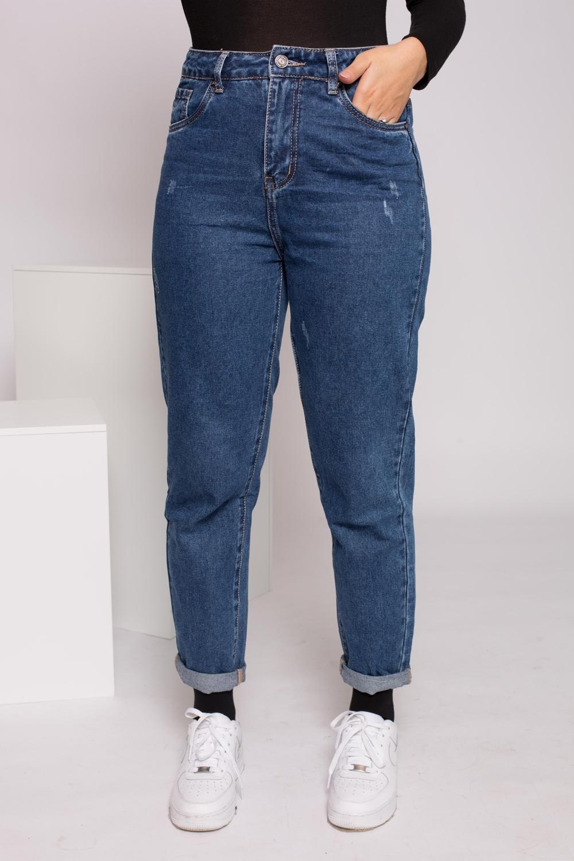 Jeans mum bleu